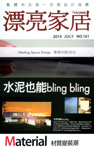 BlingCrete Healing Space Design My Home Taiwan