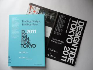 design tide tokyo catalogue